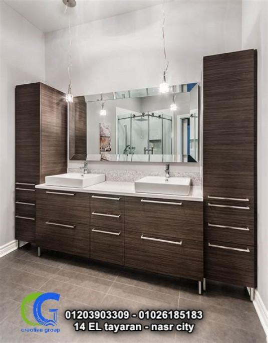 وحدات حمام قشره ارو– كرياتيف جروب ( للاتصال 01026185183 )