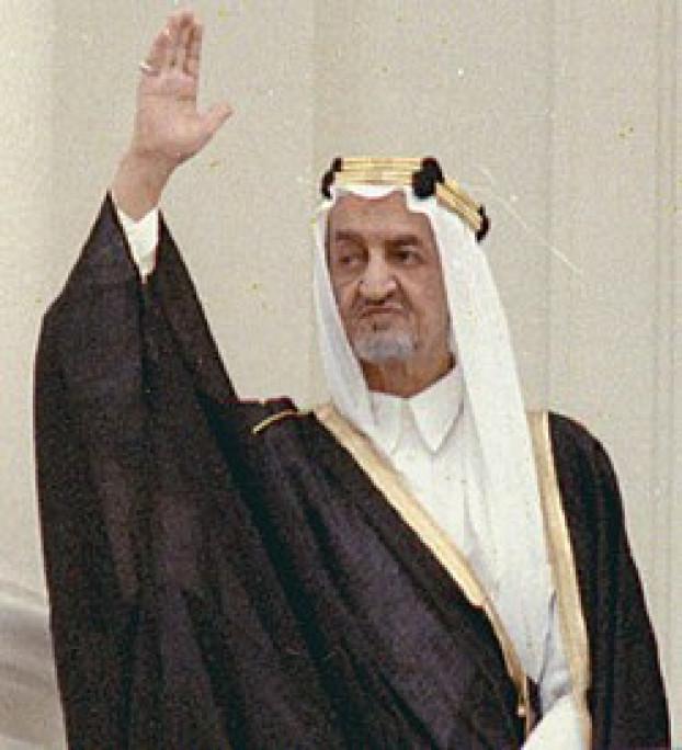 فيصل بن عبد العزيز ال سعود