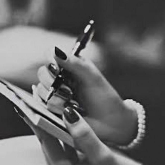 قلمي يكتب