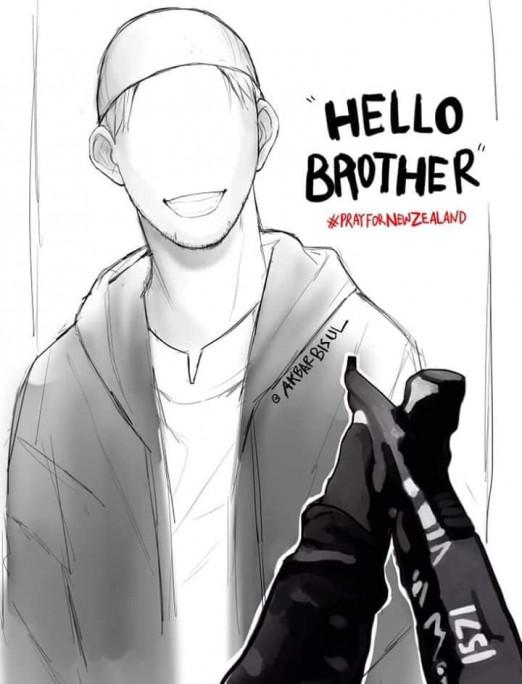مرحبا أخي