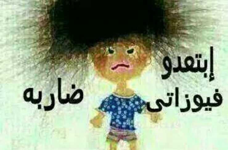 :triumph::tired_face::neutral_face::sleeping:
