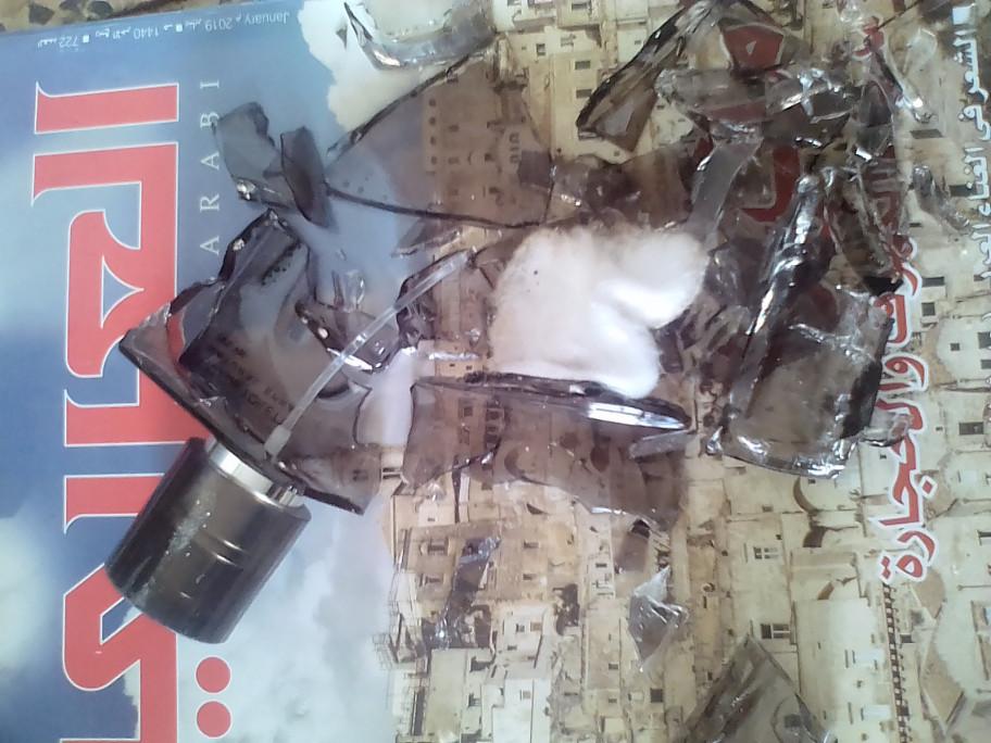 إنكسرت قارورة عطر في المنزل...