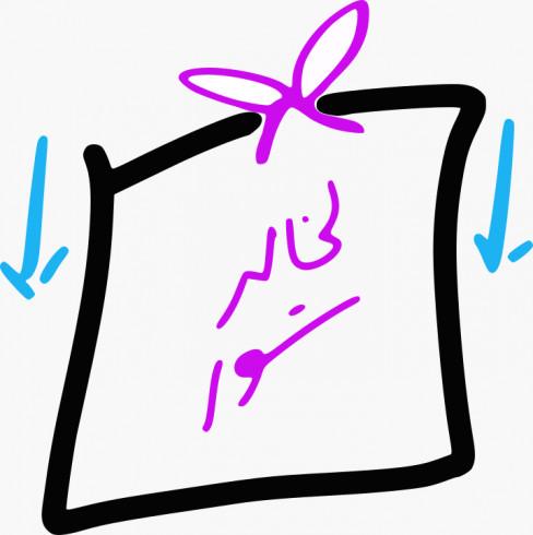 هدية السماء!:gift: