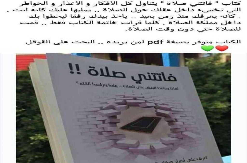 فجر جميل و كتاب :book::heart:
