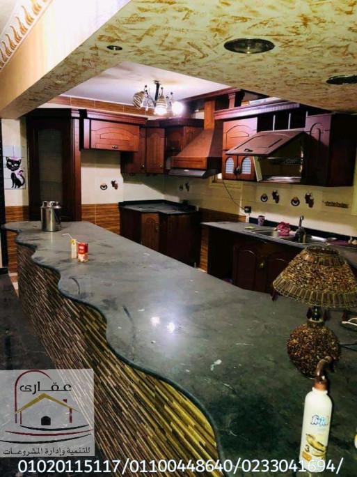 ديكورات مطابخ – ديكورات مطبخ  ( شركة عقارى 01100448640 _ 01020115117 )