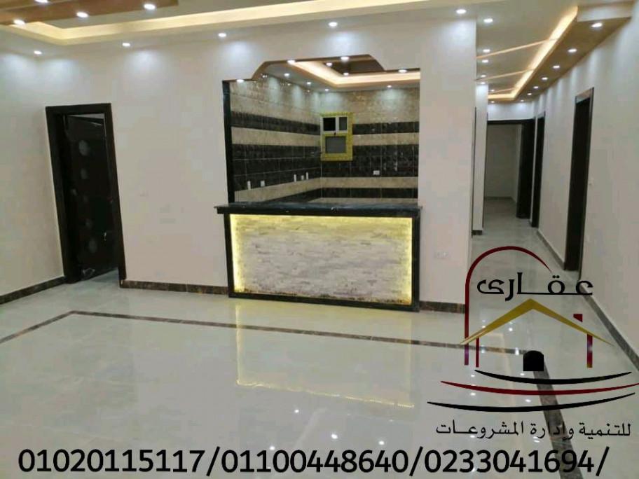 احدث  تصميمات  مطبخ  – ديكور مطابخ  _ مطبخ  ( شركة عقارى 01100448640 _ 01020115117 )