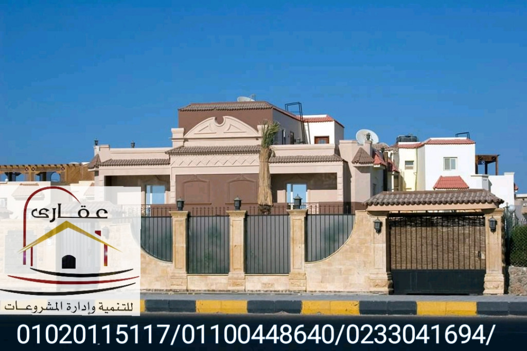 ديكورات واجهات -  شركة ديكور مصر (عقارى 01100448640 )