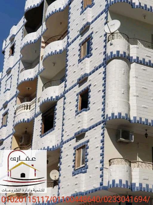 تصاميم ديكورات واجهات منازل - تصميم ديكور واجهة منزل  ( شركة عقارى 01100448640 )