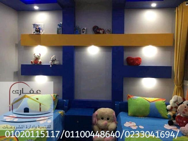 شركة ديكور دهانات - شركات ديكور دهانات  (عقارى 01020115117)