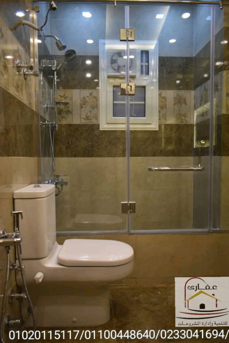 ديكورات للحمام 2020 -  3D حمامات 3d - حمامات رخام  ( شركة عقارى 01100448640 )