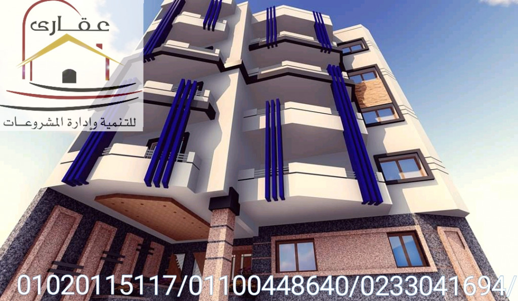 ديكورات واجهات منازل  -  ديكورات واجهات  ( اتصل بنا فى عقارى 01020115117   )