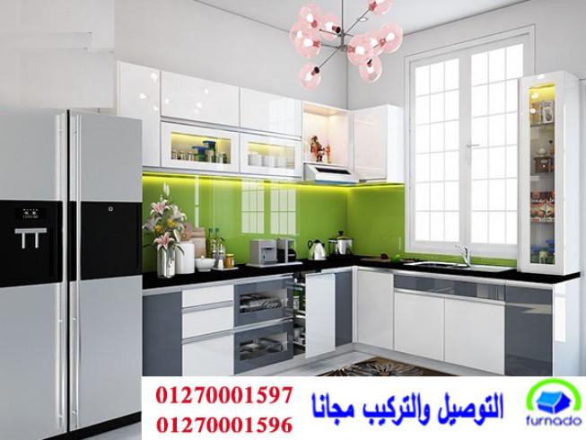 اسعار المطابخ فى مصر * اشترى مطبخك بافضل  سعر   01270001597