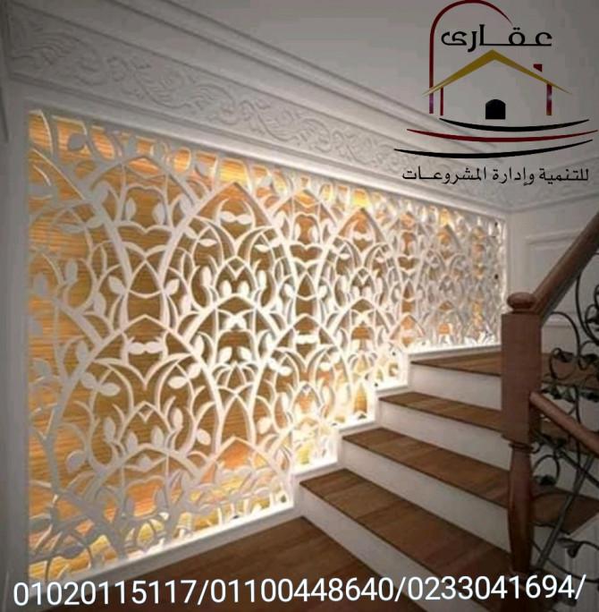 شركة مقاولات - شركة تشطيبات فى مصر - ديكورات جبس حديثه  ( شركة عقارى 01020115117 )