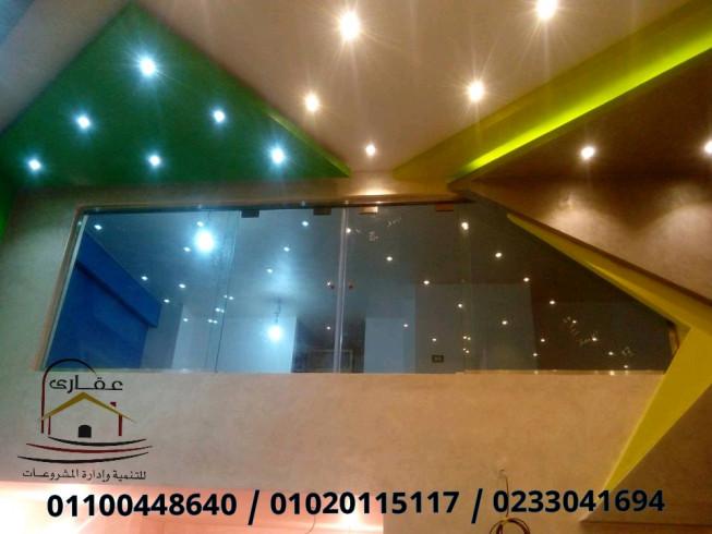 تصميم الواجهات الزجاجية - الواجهات الزجاجية للمنازل والفلل والشركات (عقارى 01100448640 )