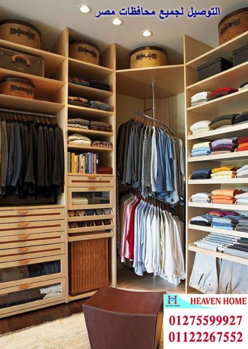دريسنج ملابس * اسعار المتر تبدا  من 1200 جنيه    01275599927
