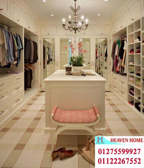 dressing  room * اسعار المتر  تبدا من 1200 جنيه    01122267552