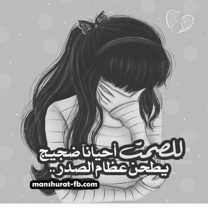 يارب :broken_heart:
