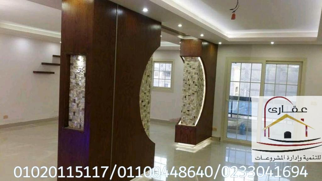 اجمل ديكورات الاعمدة الداخلية - أعمدة جبس ( شركة عقارى 01100448640 )