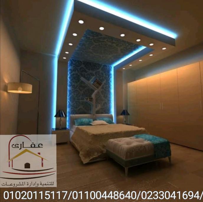 تشطيبات وديكورات الشقق - ديكور أعمدة رخام ( عقارى ) 01020115117