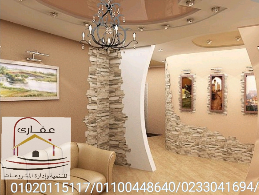 اسعار تشطيب الشقق  - الواجهات الزجاجية للمنازل ( عقارى 01020115117)