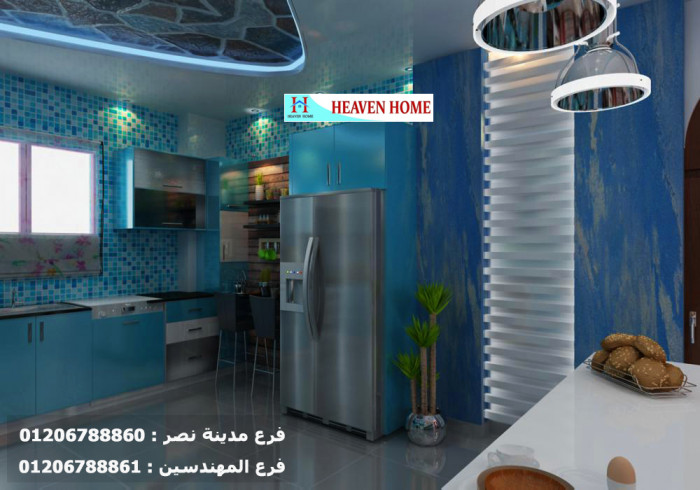 ديكورات شقة 67 متر * افضل سعر تشطيب من  هيفين هوم   01206788860