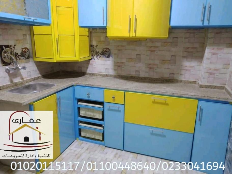 مطابخ الوميتال - صور مطابخ مودرن - ديكورات مطابخ  ( شركة عقارى 01100448640 )