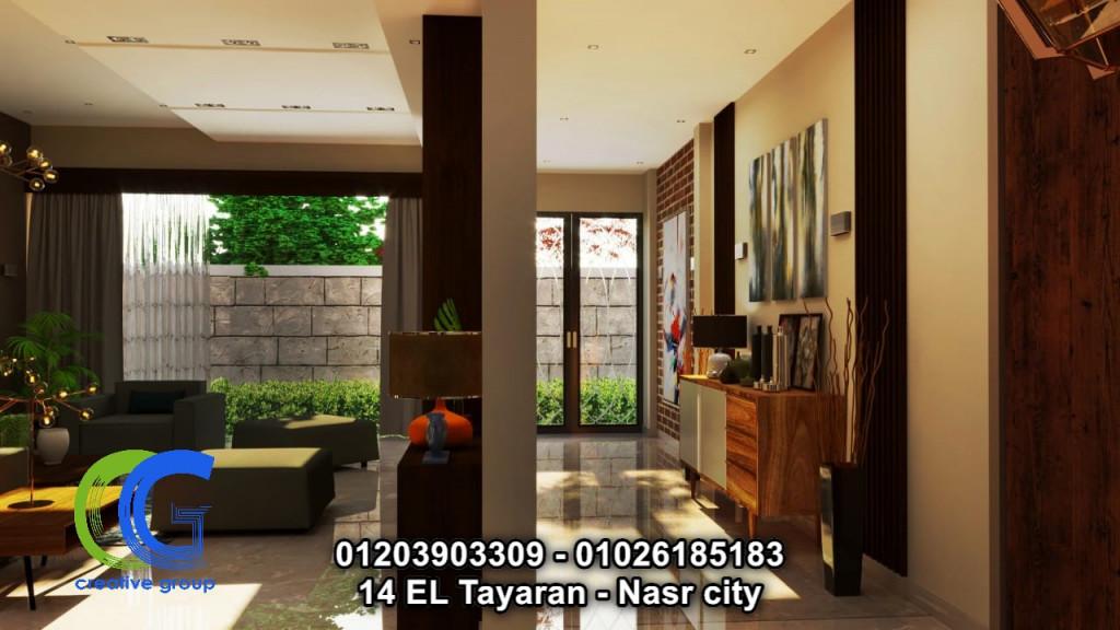 شركة ديكورات في مصر - كرياتف جروب -01203903309