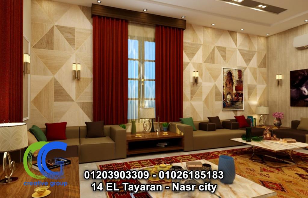 شركة ديكورات بالقاهرة – كرياتف جروب للديكورات - 01203903309