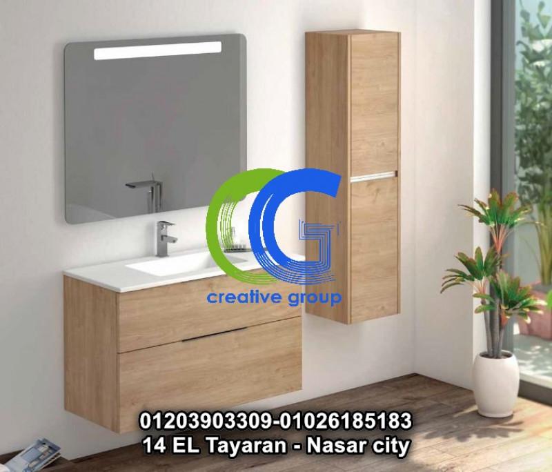 وحدات مميزة لحوض الحمام – افضل سعر - 01026185183