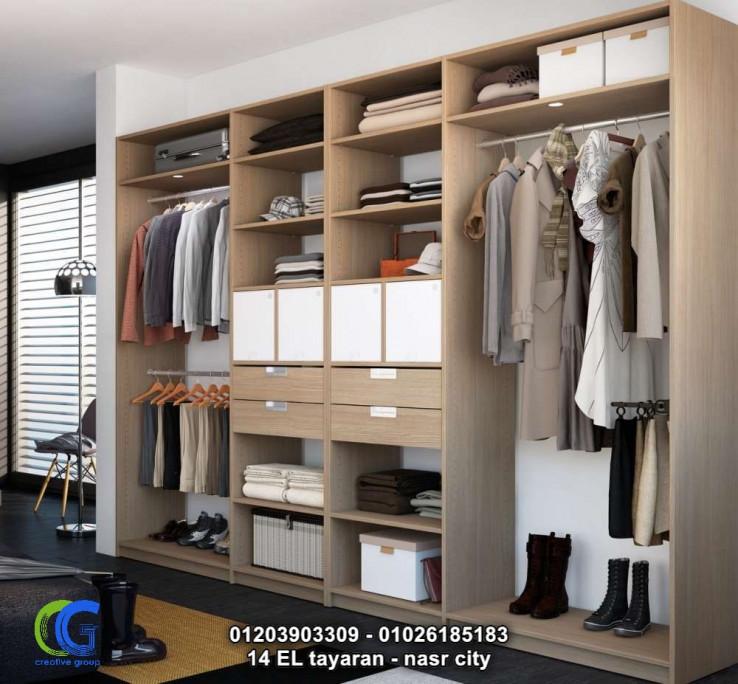 اسعار شركات دريسنج روم –  كرياتف جروب – 01026185183