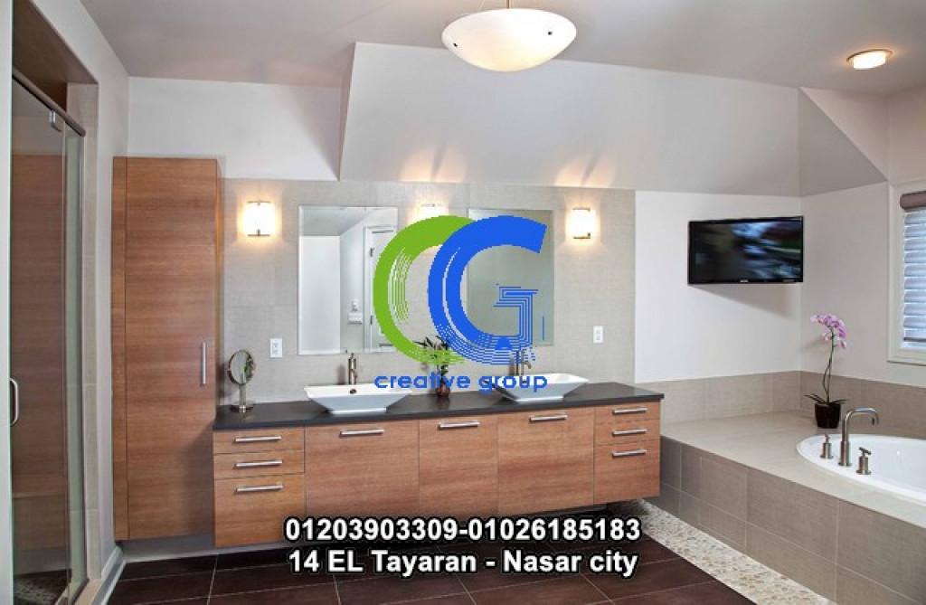 وحدات خشب للحمامات – شركة كرياتيف جروب - 01026185183
