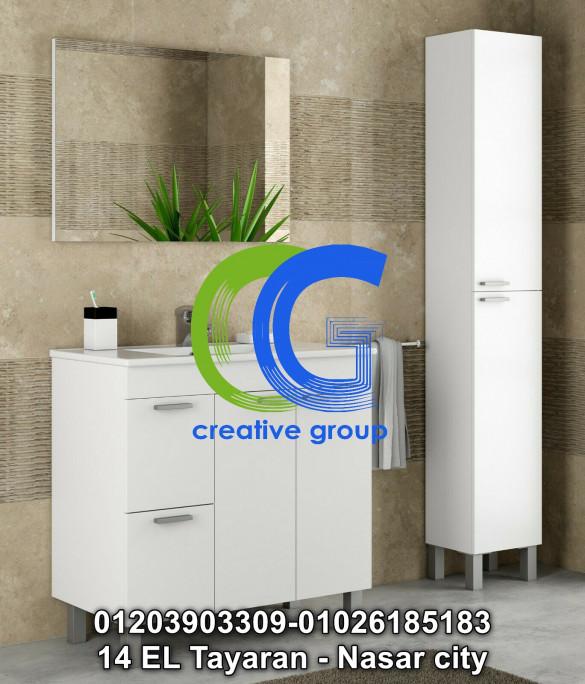 افضل شركة لوحدات الحمام – شركة كرياتف جروب - 01026185183