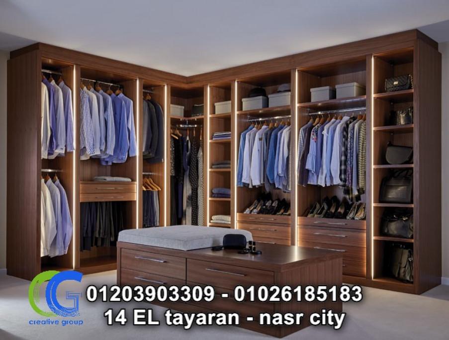 غرف ملابس جديدة مميزة ( للاتصال 01203903309 )