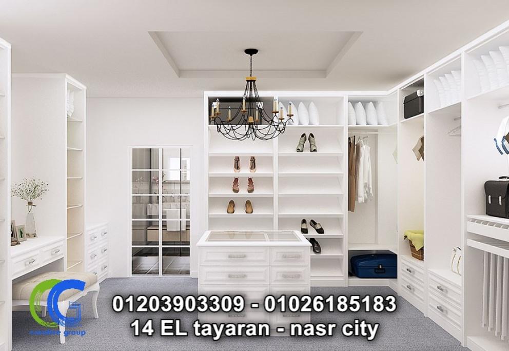 تصاميم دريسينج روم كبيرة ( للاتصال 01203903309)
