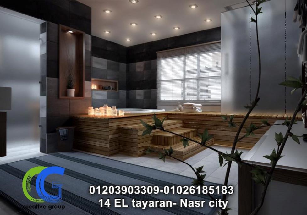 شركة تصميم ديكورات وتشطيبات - كرياتف جروب -01203903309