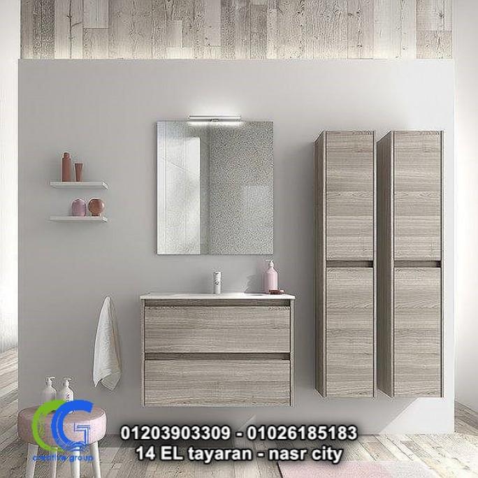 وحدات حمام – شركة كرياتيف جروب - 01026185183