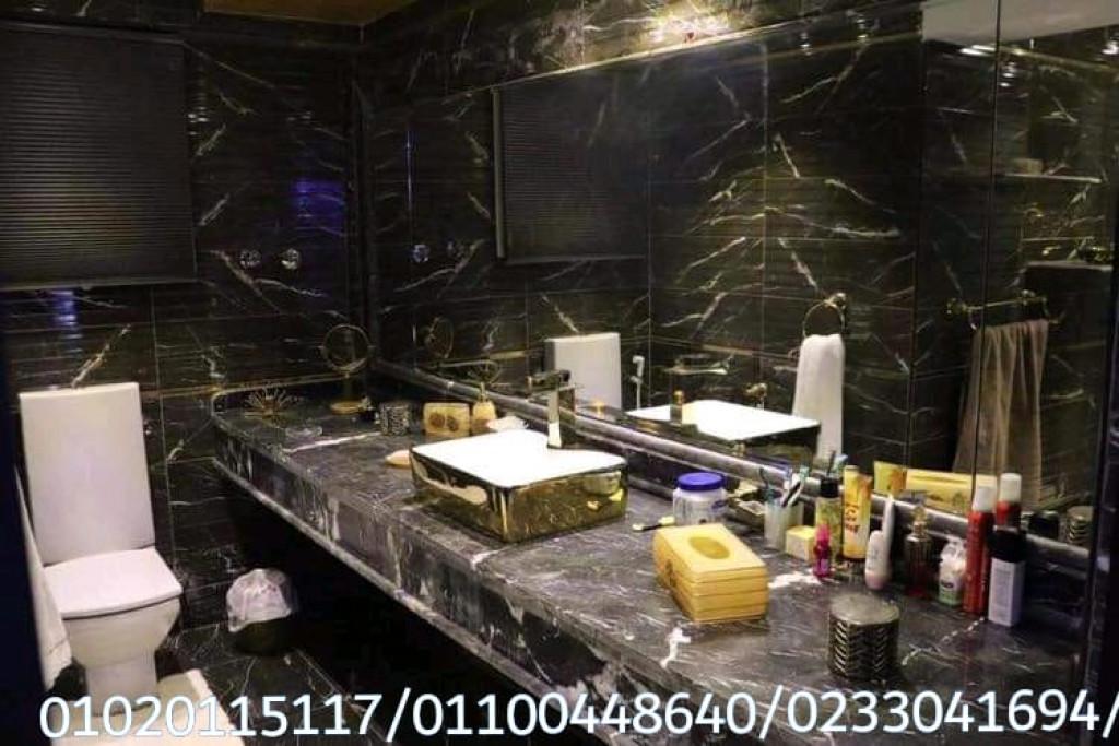 ديكورات حمامات / حمامات صغيرة / حمامات كبيرة / عقارى 01100448640