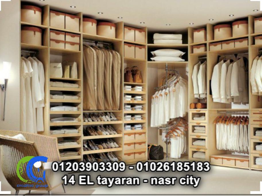 شركة دريسنج روم في مدينة نصر – ارخص سعر دريسنج روم ( للاتصال 01203903309)