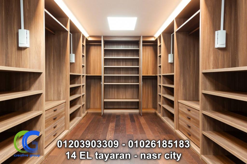 دريسنج روم جاهز –  كرياتف جروب – 01026185183