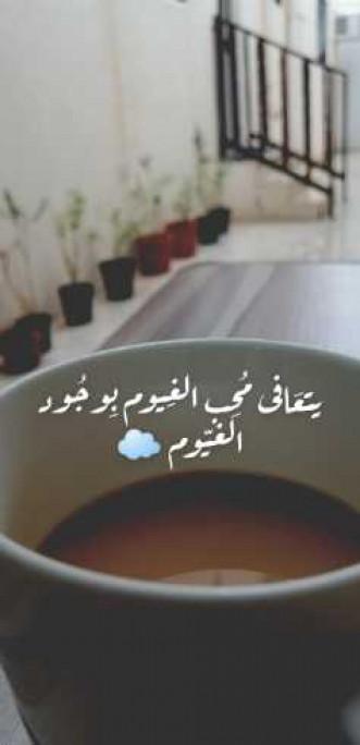 يوم جميل جدا :cloud_rain::blush: