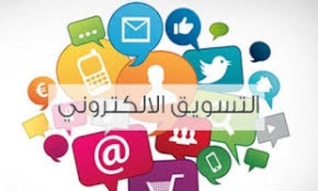 شركات متخصصة في التسويق الالكتروني | شركة ام ليزر للدعاية 01200227132