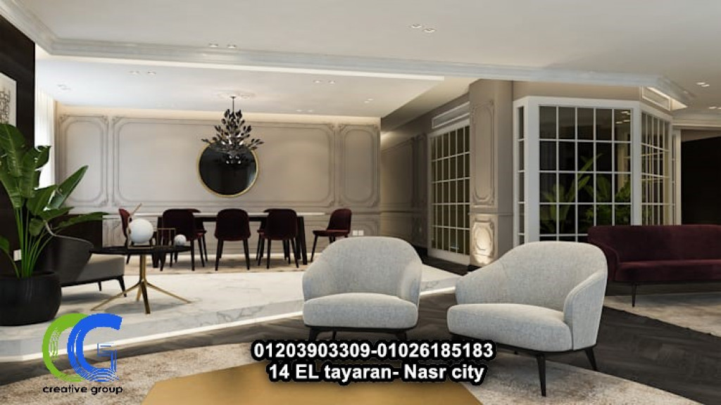 مكاتب ديكور في مصر – كرياتف جروب للديكور - 01203903309