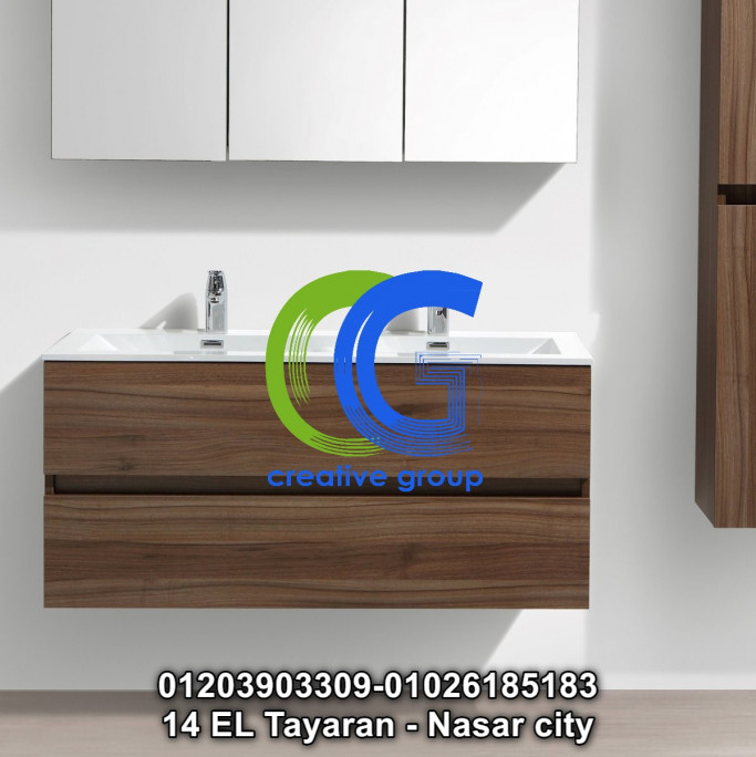 وحدات حمام خشب – شركة كرياتيف جروب 01026185183