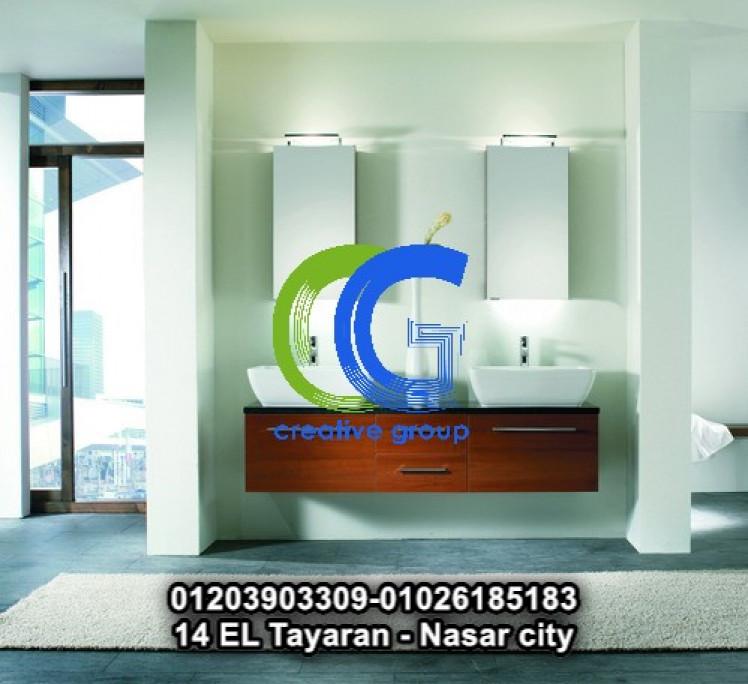 وحدات حمام جديدة متنوعه – ارخص سعر 01026185183