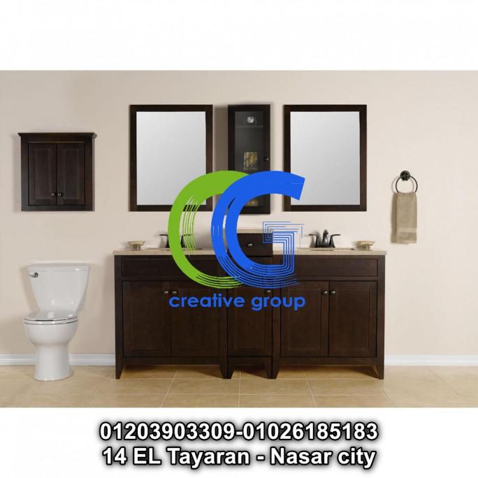 وحدات حمام مودرن – افضل سعرفي مصر 01026185183