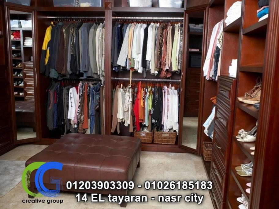 افضل شركة دريسنج روم في مصر - كرياتف جروب – 01203903309
