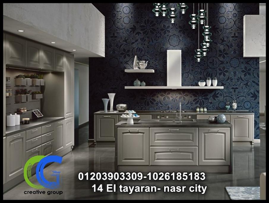 تصميم مطابخ حديثة بسيطة – كرياتف جروب للمطابخ - 01026185183