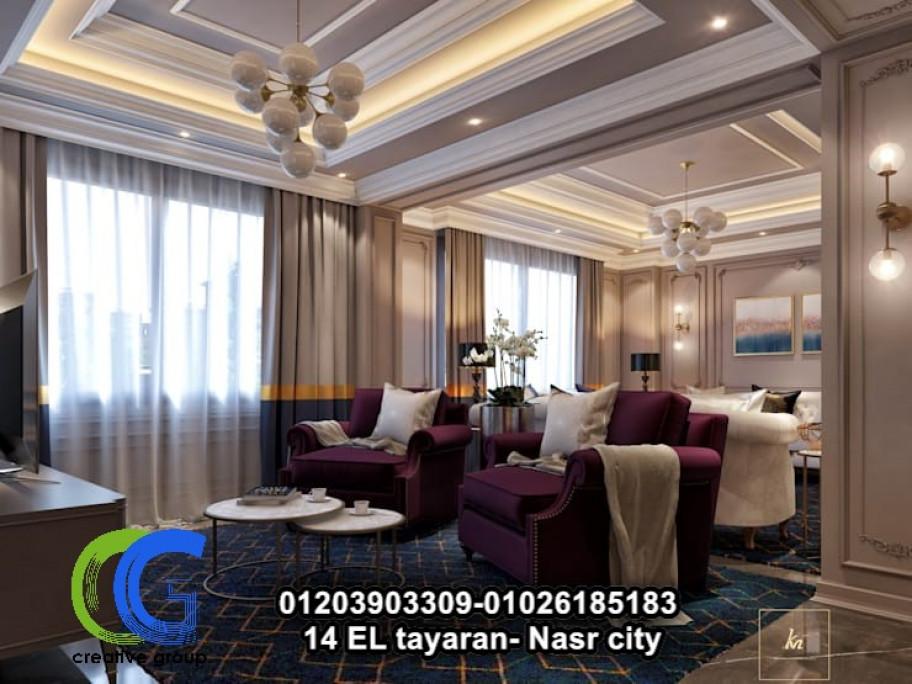 شركات ديكور فى مصر - شركات تشطيبات فلل - 01026185183