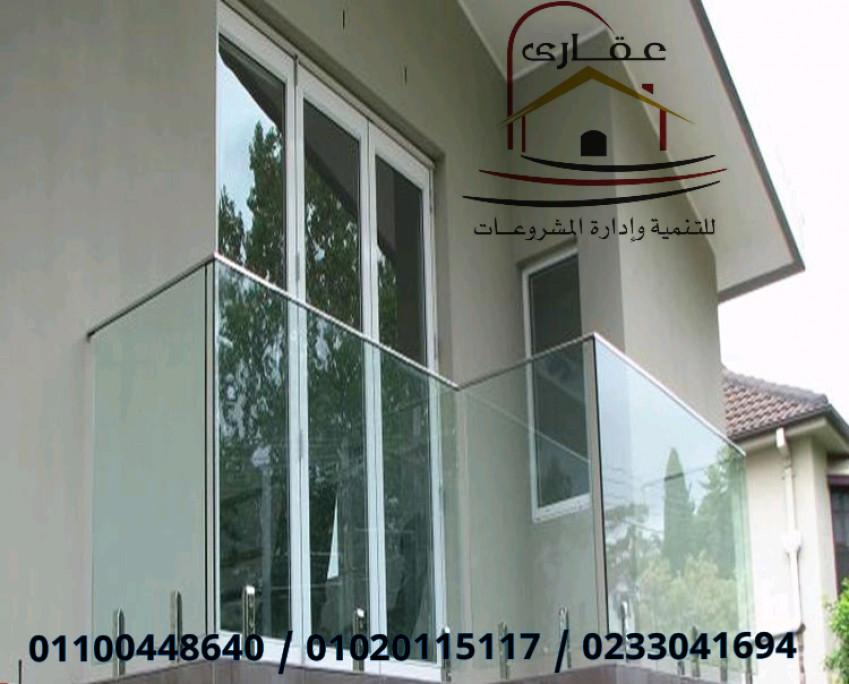 بعض الاعمال الزجاجية / - شركة تشطيب وديكور (عقارى 01020115117)