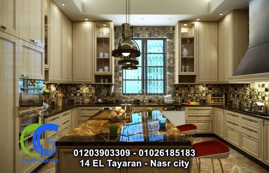 تصاميم مطابخ – افضل سعر  ( للاتصال 01026185183)